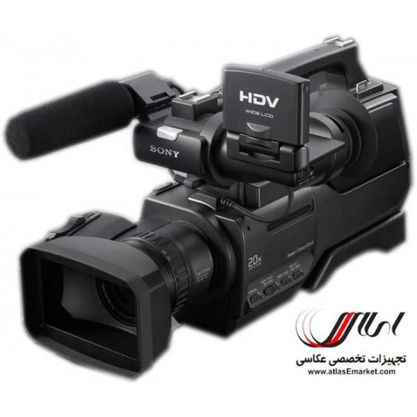 دوربین فیلمبرداری حرفه ای - اطلس : دوربین عکاسی کانن ، نیکون و سونیSony HVR-HD1000