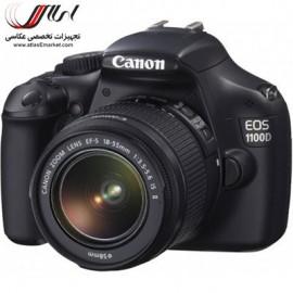 Canon EOS 1100D Kiss X50 - Rebel T3